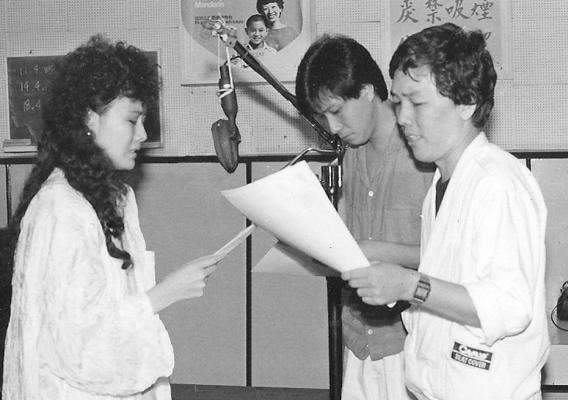 小时候听广播,最吸引我的是广播剧。尤其是香港丽的呼声录制的,粤语的钟伟明、谭炳文、何雪凝等,华语的庄元庸、杨群、黄曼等,他们都是知名的广播偶像。   但香港丽的呼声电台在1974年走入历史,广播剧供应中断,惟有靠本地制作支撑。1983年以后方言停播,独靠华语广播剧,不想办法提高水平只怕留不住听众。   担任节目顾问的曾鹏翔人面广,在他联系下,好几位本地歌手、台湾歌星先后来加强广播剧演员阵容。   打头阵的是《心园那朵蔷薇》。戏中的男主角潘安邦和我都在追求女主角甄秀珍。   真没想到会跟甄秀珍演对手戏。